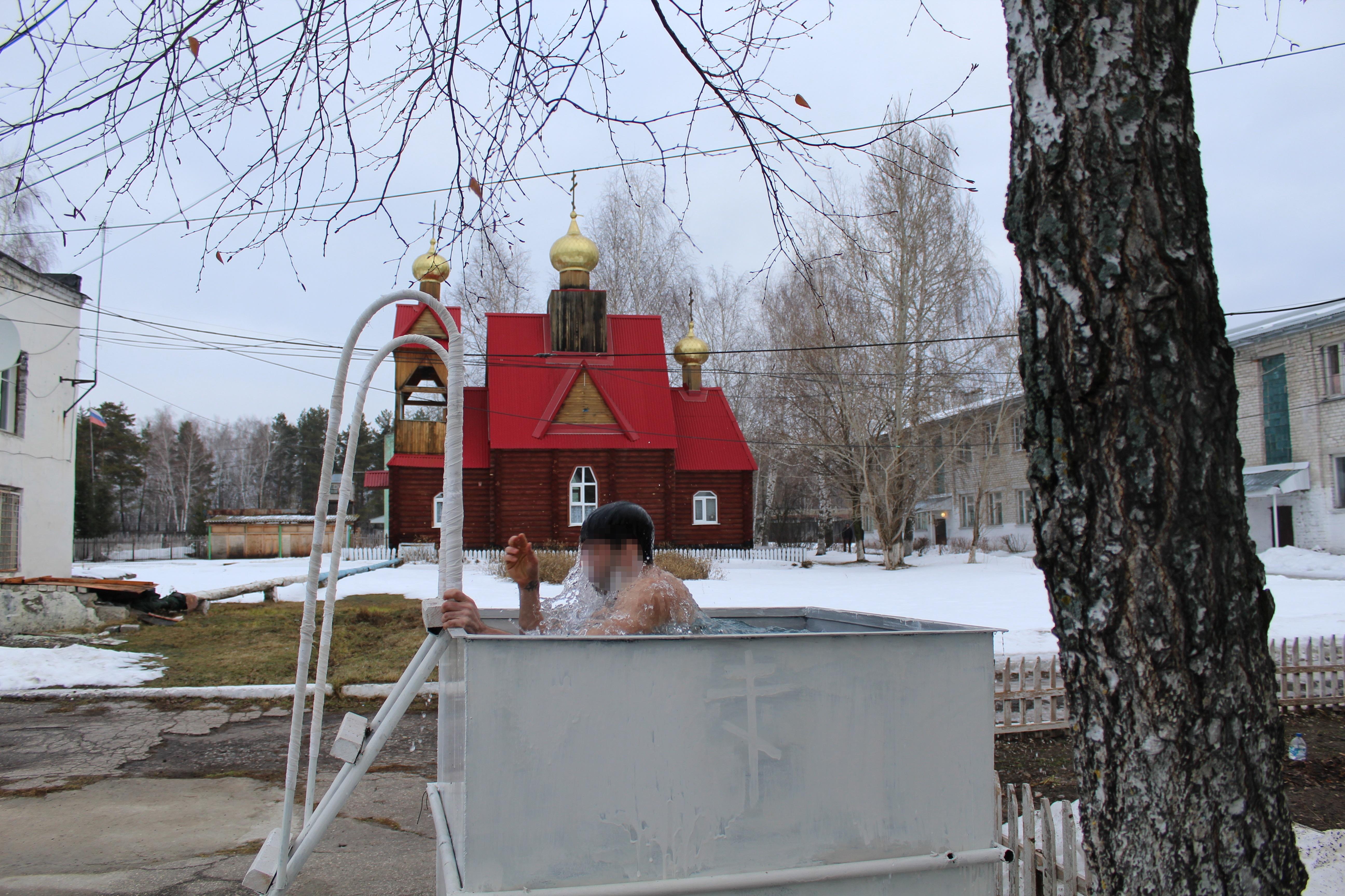 В подведомственных учреждениях Ульяновской области прошли мероприятия в честь праздника Крещения