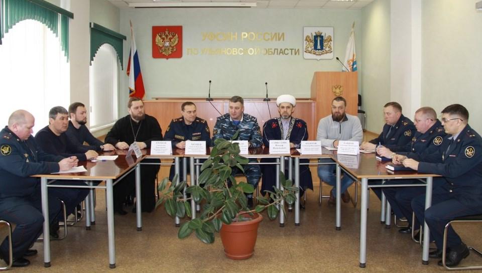 В УФСИН России по Ульяновской области состоялось подписание соглашений о строительстве мечети и православного храма на территории исправительных учреждений