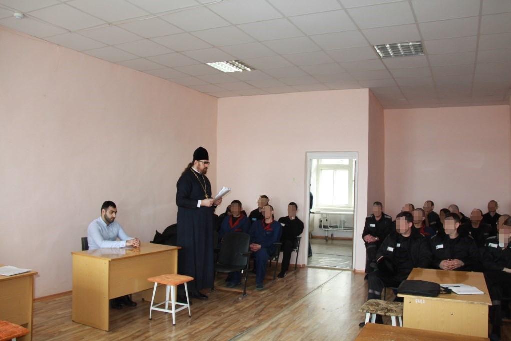 В Ульяновской области представители общественных организаций, медицинских учреждений и духовенства обсудили проблемы ресоциализации осужденных, имеющих алкогольную и наркотическую зависимость