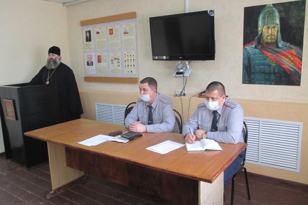 С личным составом СИЗО-3 УФСИН России по Ульяновской области проведено занятие по духовно-нравственному воспитанию