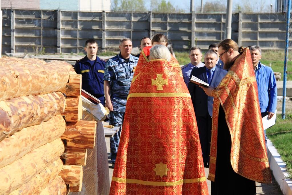 В ИК-8 УФСИН России по Ульяновской области провели молебен перед началом строительства православного храма