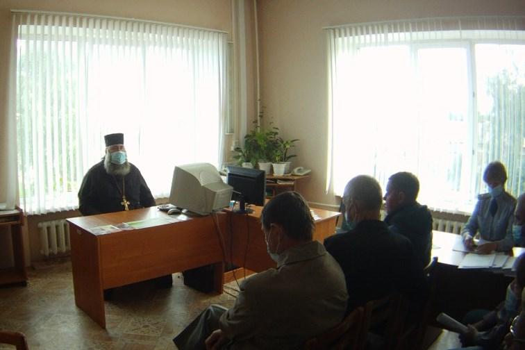 Осужденные, состоящие на учете в Инзенском филиале УИИ, встретились с священнослужителем Барышской епархии
