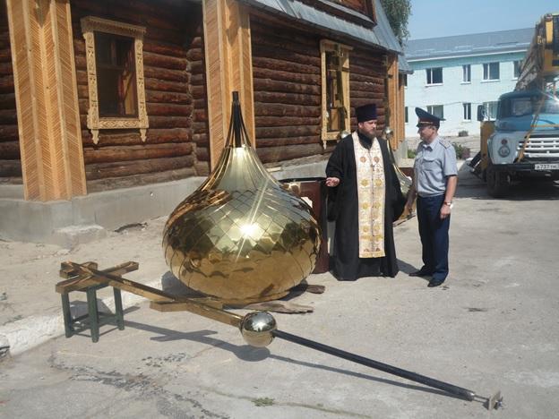 В ИК-9 УФСИН России по Ульяновской области на храме установлены новые купола